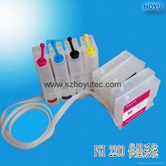 供墨系统 MAXIFY iB4090/MB5090/MB5390(PGI-2900)