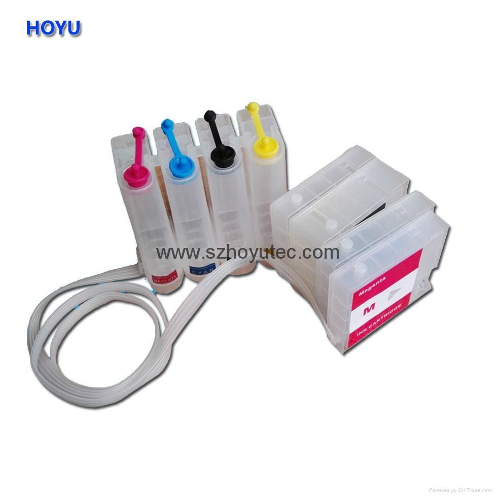 供墨系统 MAXIFY iB4090/MB5090/MB5390(PGI-2900) 4