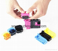 DIY refill ink cartridge