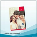 Ultra crystal glossy photo paper, 115g - 260g premium high glossy inkjet pape