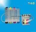 CISS ink system for Workforce WF-2010W/WF-2510WF/WF-2520NF/WF-2530WF/WF-2540WF
