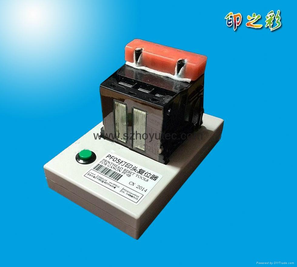 喷头解码器 IPF8100 / 9000 / 510 / 5100 / 6100 / 8000S 1