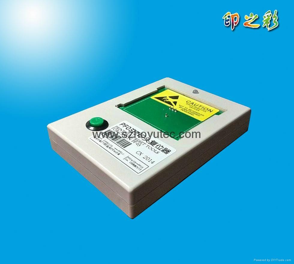 喷头解码器 IPF8100 / 9000 / 510 / 5100 / 6100 / 8000S 2