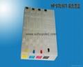 HP 980 填充墨盒