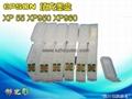 xp960 填充墨盒 3