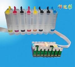 R2000 CISS/Bulk ink system refillable cartridge T1591