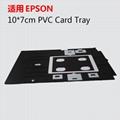 PVC card Tray for R330 R390 Rx680 EP705 PVC printable card printing