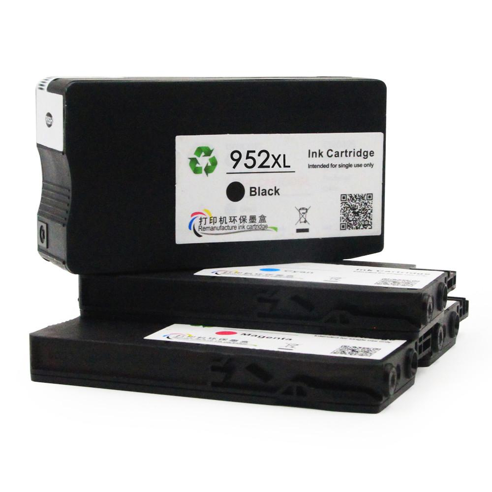 952/953 兼容墨盒 5