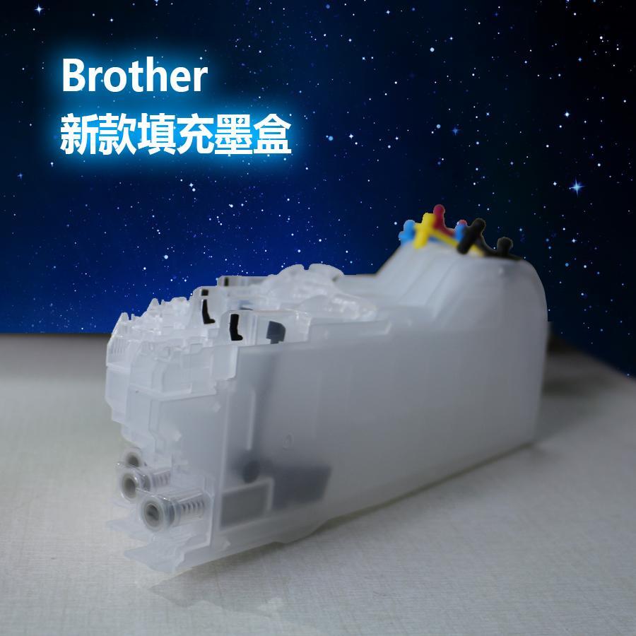 兼容墨盒 HP Pro 8100 8600 (HP950 951cartridge) 6