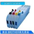 兼容墨盒 HP Pro 8100 8600 (HP950 951cartridge) 8