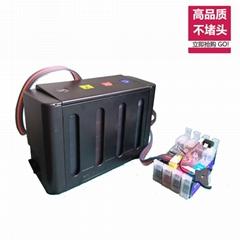 T2991  CISS EPSON XP-235 XP-245 XP-247 5 printer CISS