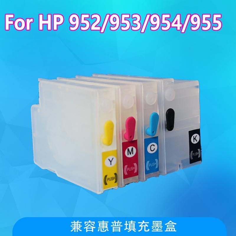 952 953 954 955 填充墨盒 5
