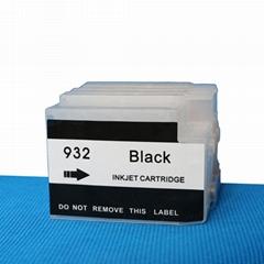 932 933填充墨盒