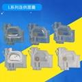 Compatible Ink Damper for Epson L800 L801 L805 L1800 Inkjet Printer ink cartridg