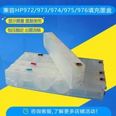 兼容HP 975 975XL填充墨盒