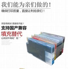 兼容 HP 955墨盒