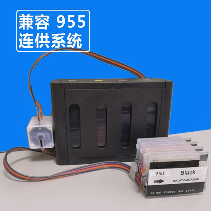 兼容 HP 955墨盒 10