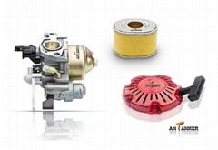 Antanker Parts China Limited