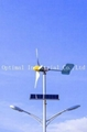 Angel 200w wind turbine    4