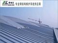 浙江65-400型鋁鎂錳合金屋