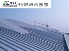 浙江65-400型铝镁锰合金屋面板