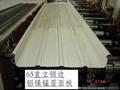 浙江65-400型鋁鎂錳合金屋面板 2