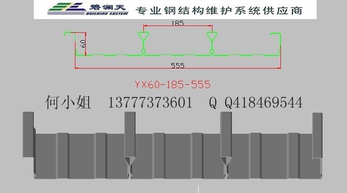 杭州BD65-185-555闭口式楼面钢承板 1
