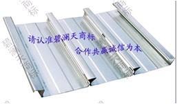 杭州BD65-185-555闭口式楼面钢承板 2