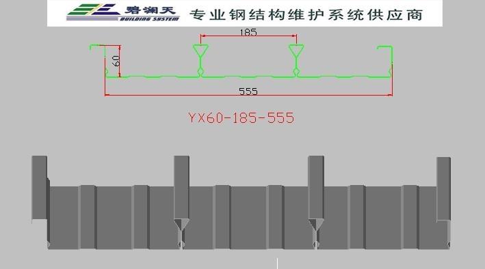 杭州BD65-185-555闭口式楼面钢承板 4