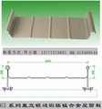杭州65-430系列鋁鎂錳合金板屋面系統 1