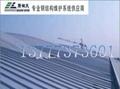 杭州65-430系列鋁鎂錳合金板屋面系統 2
