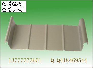 杭州65-430系列鋁鎂錳合金板屋面系統 3