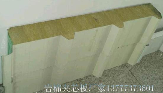 杭州950型彩鋼岩棉復合夾芯板生產廠家直供 1
