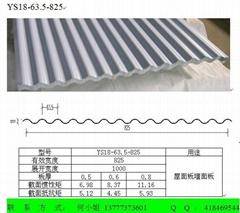 彩鋼波浪板YS18-63.5-825
