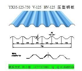 浙江彩钢瓦厂家YX35-125-750墙面横装板 1