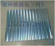 鍍鋅波浪板YS18-63.5-825彩鋼波紋板 2