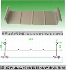 浙江杭州YX65-430铝镁锰合金屋面板
