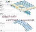 浙江杭州YX65-430鋁鎂錳合金屋面板 2
