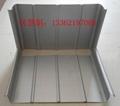 浙江杭州YX65-430鋁鎂錳合金屋面板 4