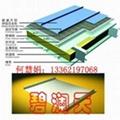 浙江杭州YX65-430鋁鎂錳合金屋面板 5