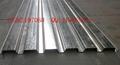 YX32-130-780型彩鋼波浪鋁鎂錳合金壓型板 3