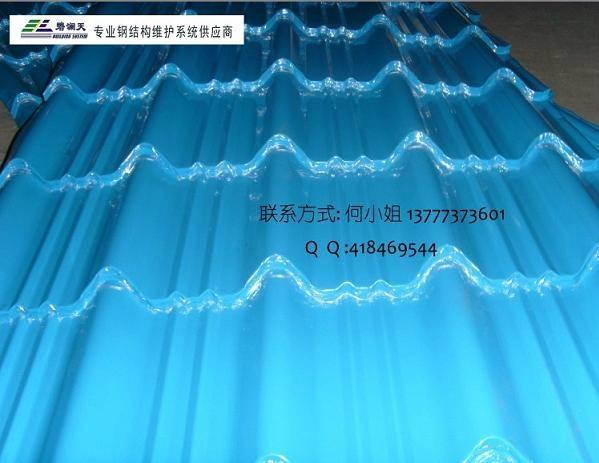 YX32-130-780型彩鋼波浪鋁鎂錳合金壓型板 4