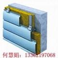 浙江65-400型鋁鎂錳合金屋面板 4