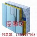 杭州950型彩鋼岩棉復合夾芯板生產廠家直供 5