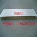 杭州不鏽鋼彩鋼岩棉夾芯板 2