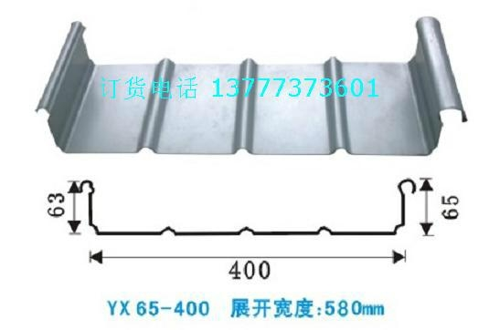 杭州65-430系列鋁鎂錳合金板屋面系統 5
