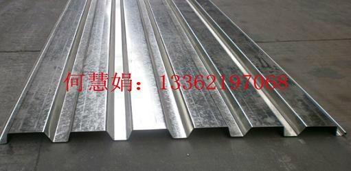 杭州BD65-185-555闭口式楼面钢承板 3