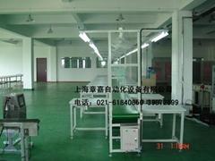 上海章嘉自动化设备有限公司