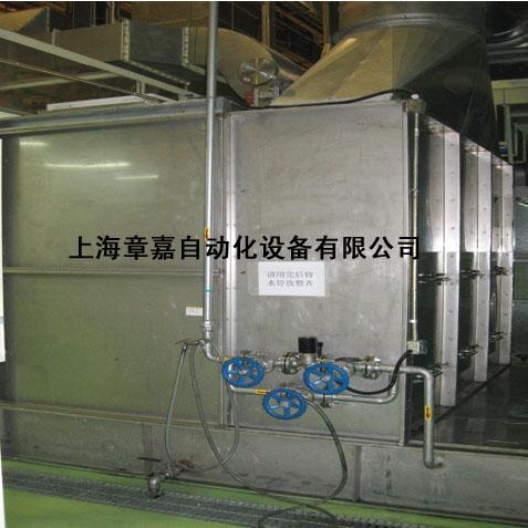 上海水濂櫃 2