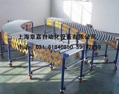 伸缩式滚筒输送机